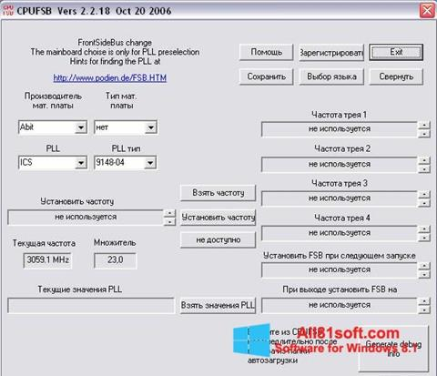 Screenshot CPUFSB para Windows 8.1